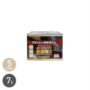 サビに強い油性多用途塗料 シリコンタフ 7L