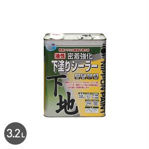 油性密着強化下塗シーラー 3.2L