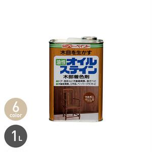 オイルステイン 木部用着色剤 1L