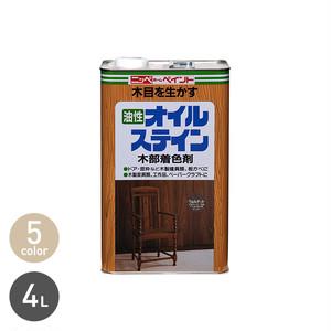 オイルステイン 木部用着色剤 4L