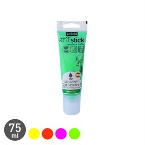 塗ってはがせるデコレーションペイント ペンキュア TUBE de PAINT 蛍光 75ml