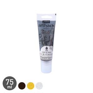 塗ってはがせるデコレーションペイント ペンキュア TUBE de PAINT アウトライナー 75ml