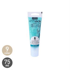 塗ってはがせるデコレーションペイント ペンキュア TUBE de PAINT スタンダード 75ml