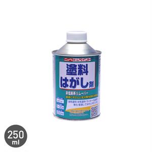 塗料はがし剤 250ml