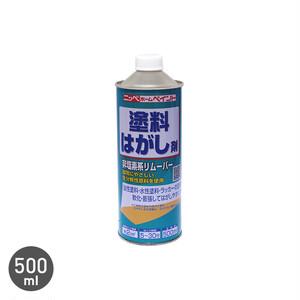 塗料はがし剤 500ml