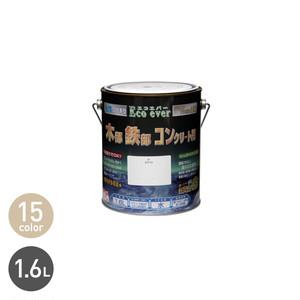 汚れに強い多用途塗料 水性エコエバー 1.6L