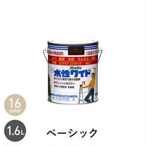 屋外にも使える多用途塗料のロングセラー 水性フレッシュワイド ベーシックカラー 1.6L
