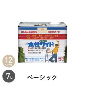屋外にも使える多用途塗料のロングセラー 水性フレッシュワイド ベーシックカラー 7L