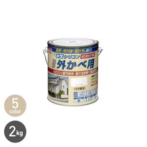 水性シリコン外かべ用 2kg