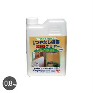 水性つやなし保護クリヤー 0.8kg