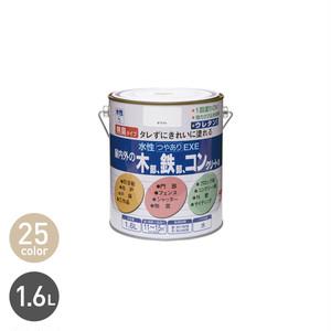 アクリルウレタンの高耐久多用途塗料 水性つやありEXE 1.6L
