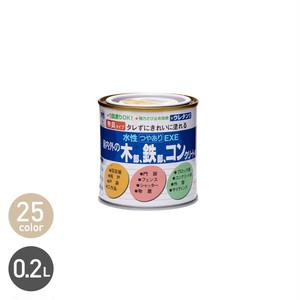 アクリルウレタンの高耐久多用途塗料 水性つやありEXE 0.2L