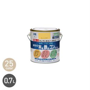アクリルウレタンの高耐久多用途塗料 水性つやありEXE 0.7L