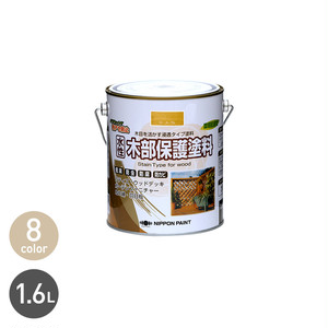 水性木部保護塗料 1.6L