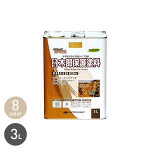 水性木部保護塗料 3L