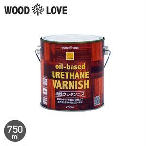 WOODLOVE 油性ウレタンニス 750ml