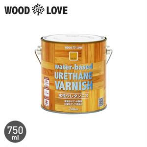 WOODLOVE 水性ウレタンニス 750ml