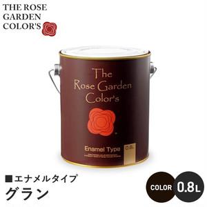 ローズガーデンカラーズ エナメルタイプ 0.8L グラン