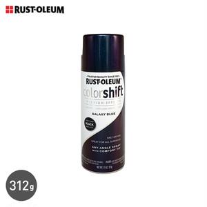 COLOR SHIFT 玉虫のような輝きを持った仕上がりに ラスト オリウム カラー シフト スプレー 312g ギャラクシーブルー