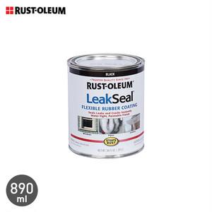 LEAK SEAL 防水・保護効果で配水管の補修などに ラスト オリウム リークシール ハケ塗り用 890ml ブラック