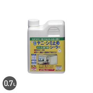 屋内におすすめ!水性ヤニ・シミ止めシーラー 0.7L syss-s07