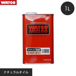 ワトコオイル ナチュラル 1L
