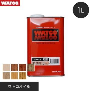 ワトコオイル カラー 1L