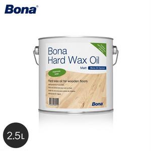 Bona 耐摩耗性、耐水性や耐薬品にすぐれたクリアオイル ハードワックスオイル マット 2.5L