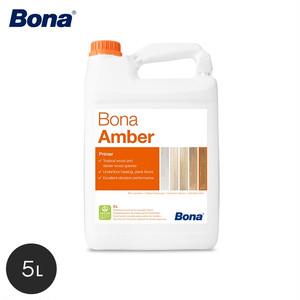 Bona フローリングを油性塗料のような木の風合いに仕上げる水性プライマー アンバーシール 5L