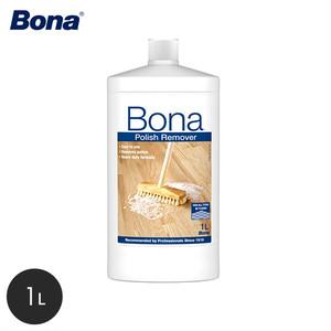 Bona ポリッシュリムーバー 1L (除去剤)