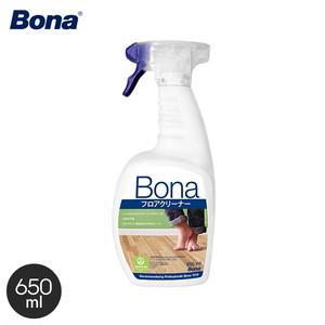 Bona フロアクリーナースプレー 650ml