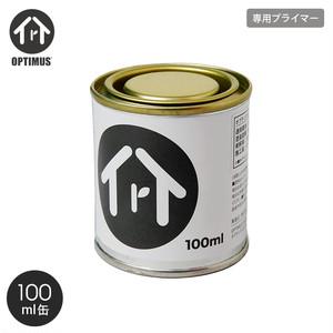 空気が浄化できる内装用塗料 オプティマスインテリアペイント専用 オプティマスプライマー 100ml