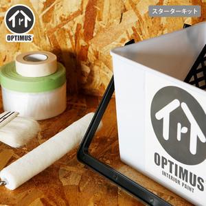 空気が浄化できる内装用塗料 塗装道具セット オプティマススターターキット