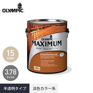 外装用木材保護塗料 オリンピックマキシマム セミトランスパーレント 半透明タイプ 淡色 3.78L