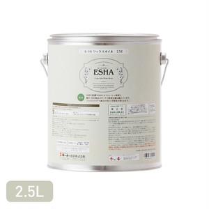 オイルとワックス両方の仕上げ効果が得られる ESHA ワックスオイル 2.5L