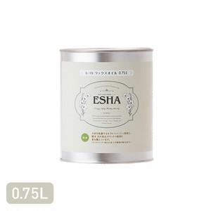 オイルとワックス両方の仕上げ効果が得られる ESHA ワックスオイル 0.75L