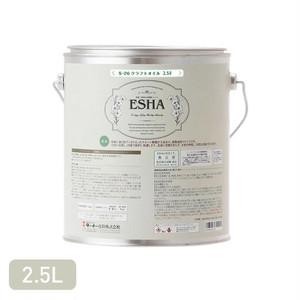 木製クラフトを保護する透明ワニス ESHA クラフトオイル 2.5L
