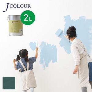 壁紙の上から塗れる人にやさしい水性ペイントJカラー 2L 木賊(とくさ) JB-1b