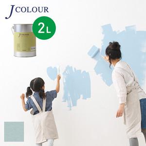 壁紙の上から塗れる人にやさしい水性ペイントJカラー 2L 藍白(あいじろ) JB-1c