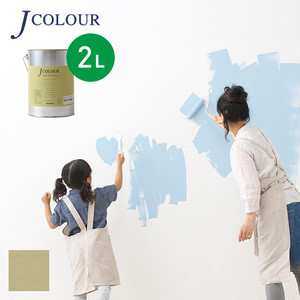 壁紙の上から塗れる人にやさしい水性ペイントJカラー 2L 桑染(くわぞめ) JB-1d
