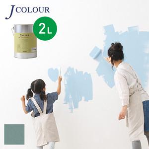 壁紙の上から塗れる人にやさしい水性ペイントJカラー 2L 水浅葱(みずあさぎ) JB-2b