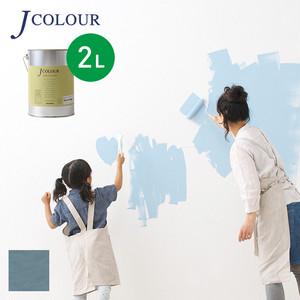 壁紙の上から塗れる人にやさしい水性ペイントJカラー 2L 藍鼠(あいねず) JB-3b