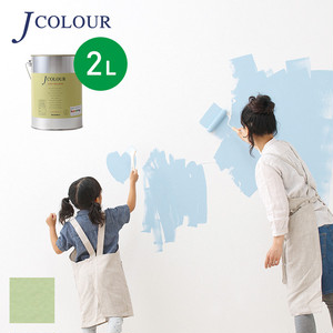 壁紙の上から塗れる人にやさしい水性ペイントJカラー 2L 山葵(わさび) JB-3c