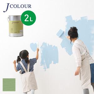 壁紙の上から塗れる人にやさしい水性ペイントJカラー 2L 裏葉色(うらはいろ) JB-4c