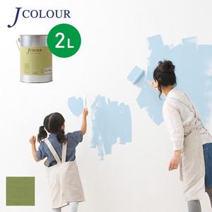 壁紙の上から塗れる人にやさしい水性ペイントJカラー 2L 利休鼠(りきゅうねず) JB-4d