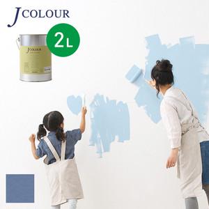 壁紙の上から塗れる人にやさしい水性ペイントJカラー 2L 灰藍(はいあい) JB-5a