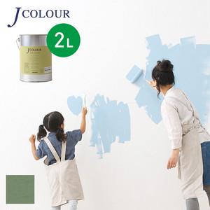 壁紙の上から塗れる人にやさしい水性ペイントJカラー 2L 灰緑(はいみどり) JB-5c