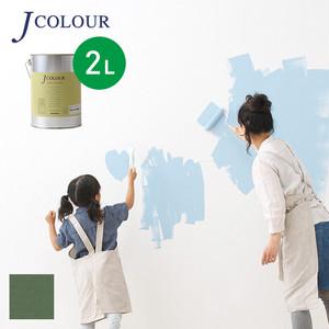 壁紙の上から塗れる人にやさしい水性ペイントJカラー 2L 老緑(おいみどり) JB-5d