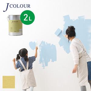 壁紙の上から塗れる人にやさしい水性ペイントJカラー 2L 玉子色(たまごいろ) JY-1a