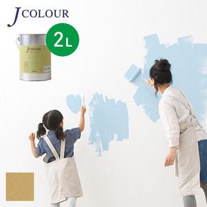 壁紙の上から塗れる人にやさしい水性ペイントJカラー 2L 黄玉色(こうぎょくいろ) JY-4a